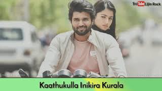 Inkem Inkem Inkem Kaavaale | Tamil version | Innum Enna Onnum Vendame Whatsapp status👇subscribe