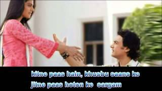 Mere Haath Mein - Fanaa - Karaoke with lyrics