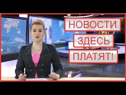 Бизнес новости украины сегодня