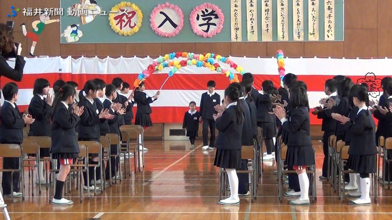福井市六条小学校