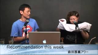 吉本新喜劇の森田展義が毎週、ゲストを迎えてトークする一時間。 ゲスト...