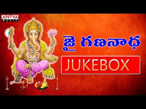 Ganapathi|| Telugu Devotional Songs Jukebox || Ekadantaya Vakratundaya Special R.Sampathkumar