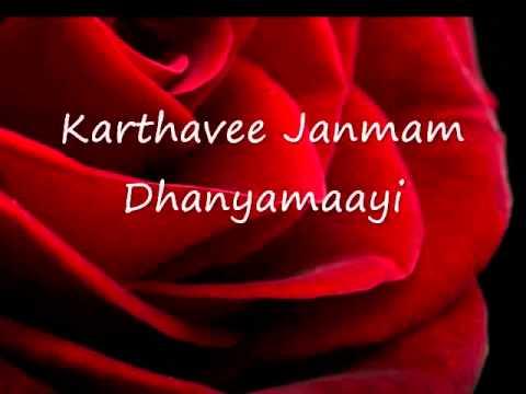 Malayalam Song Book (Lyrics) - Malayalee Christian