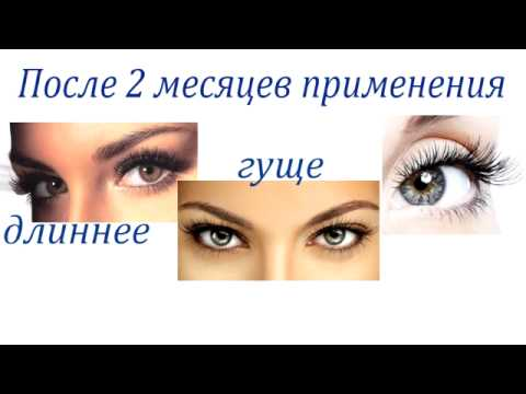 Интернет-магазин косметики -