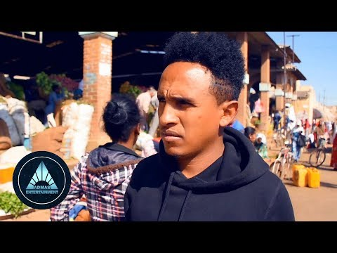 Robel Charu - Sienetey Keyakleni | ስእነተይ ከይኣኽለኒ - New Eritrean Music 2018