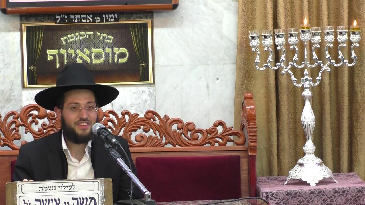 הרב שמואל יאיר דיני ומנהגי חנוכה  המשך