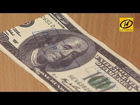 взять деньги в долг до зарплаты в могилеве сумма задолженности по кредиту