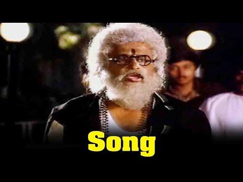 Dharmathin Thalaivan Movie : Yaaru Yaaru Indha Kizhavan Song