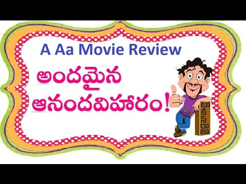 A Aa Telugu Movie Review  Nitin  Samantha  Trivikram