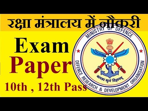 Exam Paper Details For different post under Ministry Of defence | 10th 12th pass candidates |