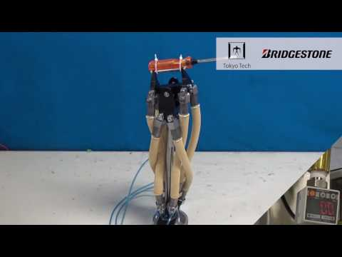 High-Power Hydraulic Artificial Muscle for Tough Robots