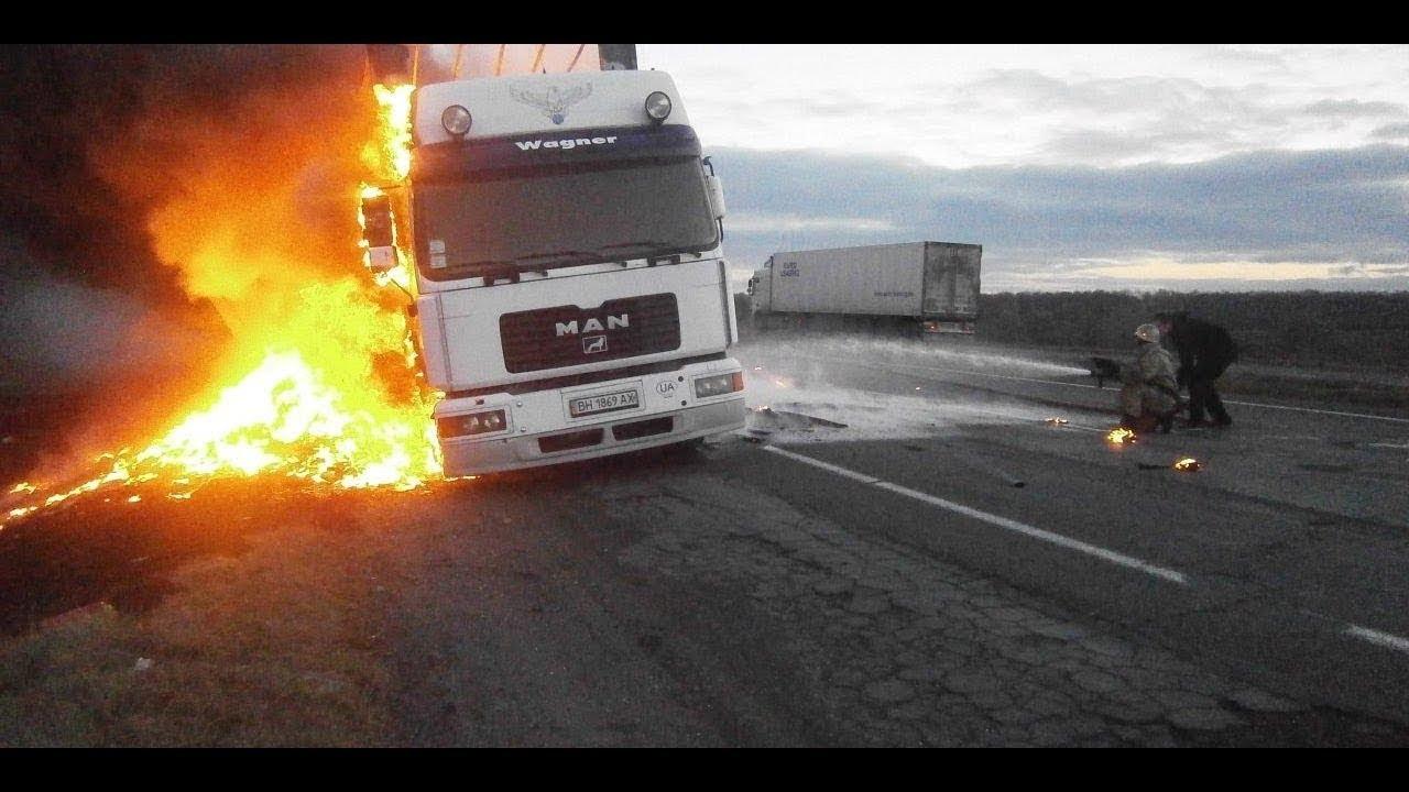 смотреть аварии дальнобойщиков видео