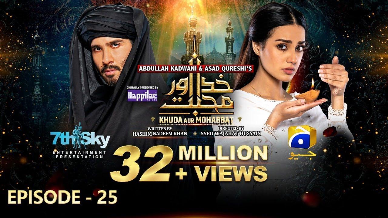 Download Khuda Aur Mohabbat - Season 3 Mega Ep 25 [Eng Sub] Digitally Presented by Happilac Paints 23rd July