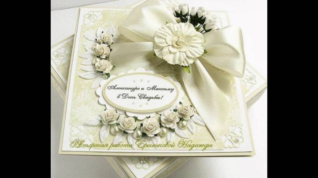 свадебные открытки фото своими руками