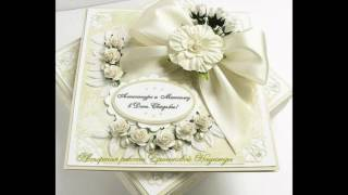 Свадебные открытки своими руками скрапбукинг