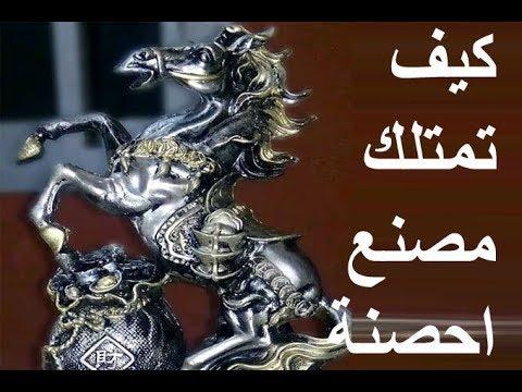 مشروع لا يعرفة العرب بربح سريع جدا وبرأس مال لا يتجاوز 5000جنية thumbnail