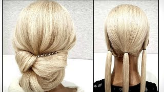Свадебная прическа за 5 минут.Подробное видео!Wedding hairstyle in 5 minutes.step by step