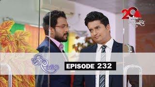 Neela Pabalu | Episode 232 | 02nd April 2019 | Sirasa TV Thumbnail
