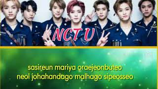 NCT U – Baby Only You Lyrics (The Tale of Nokdu OST) Part 1
