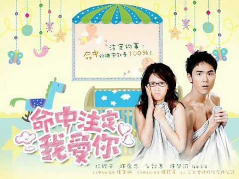 Fated To Love You OST  Wo De Kuai Le sub español