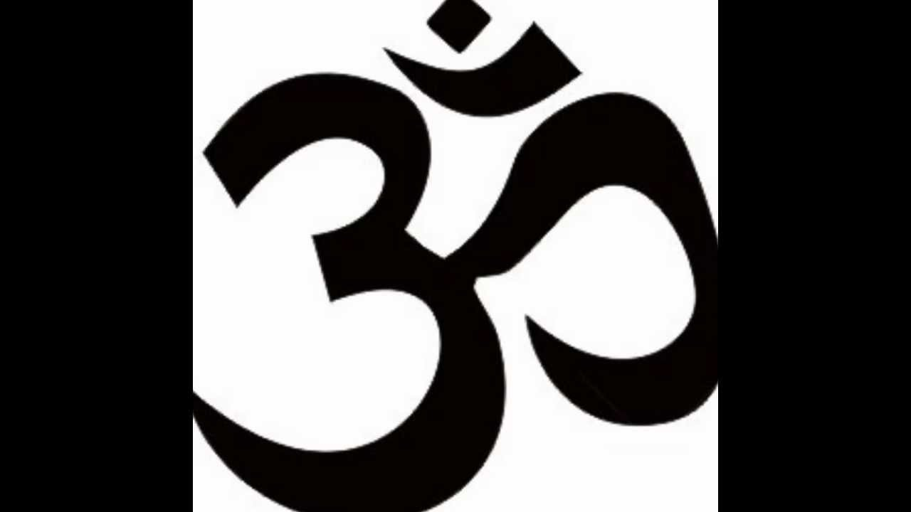 Shandilya Bhakti Sutra Pdf