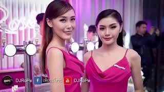 Thai Music 2019 - DJ Rope