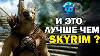 Игры The Elder Scrolls о которых вы могли не знать | Глобальные Моды для Skyrim и Oblivion