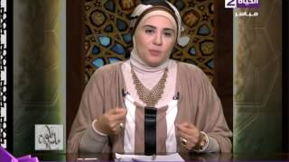 حكم خدمة المرأة لأهل زوجها «فيديو»