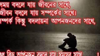 pramer mora jolay dobay na bangla song .com