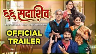66 Sadashiv (६६ सदाशिव)   Official Trailer   Mohan Joshi, Vandana Gupte   10th May 2019