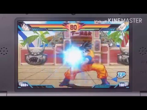Dragon ball z extreme butoden download