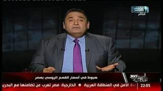 محمد على خير: على مصر أن تجيد إستخدام هذه الكروت مع روسيا!