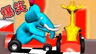 【4人実況】野生動物が暴走するゲームで大爆笑した