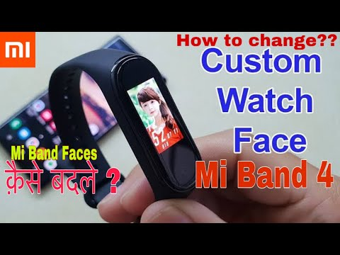 How to make Mi Band 4 Custom Watch Faces