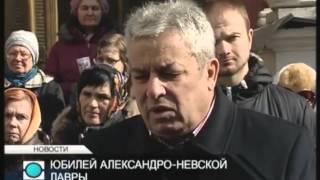 Смотреть видео topspb.tv.Телеканал «Санкт-Петербург» - Новости - Александро-Невской лавре возвращена Благовещенская церковь онлайн