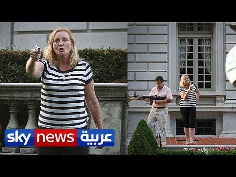 زوجان أميركيان يهددان المتظاهرين بالأسلحة النارية لاقترابهم من قصرهم | منصات  - 19:01-2020 / 6 / 30