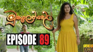 Muthulendora | Episode 89 20th August 2020 Thumbnail