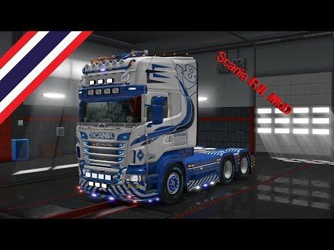 Euro Truck Simulator 2 Scania [RJL] Tuning MoD [1.31 Update]