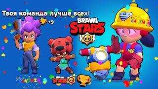 Лучшие моменты в Gameplay Brawl Stars на русском! Смешные моменты в видео игре Бравл Старс!