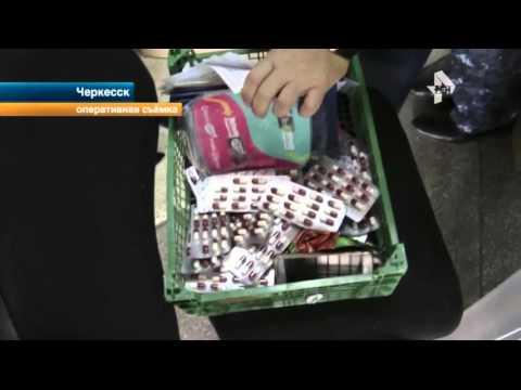 Vimax таблетки черкесск
