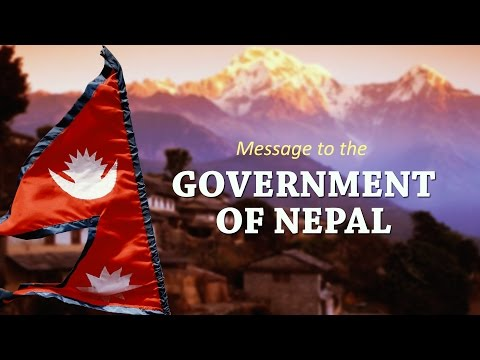 Message to the Government of Nepal