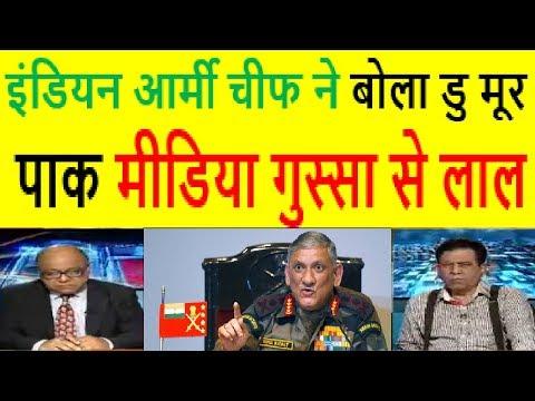 Pak Media On INDIAN Army Chief Bipin Rawat 2018