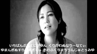 『涙そうそう』 ウチナーグチLIVE ☆ 夏川りみ Rimi Natsukawa ☆夏川りみ...