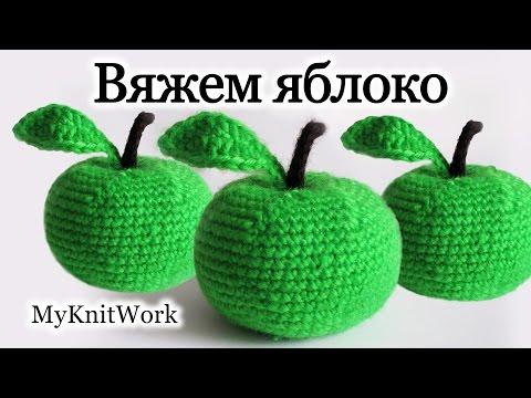 Смотреть онлайн Вязание крючком. Вяжем яблоко. Игрушка яблоко. Crochet. Knit apple. Toy apple.
