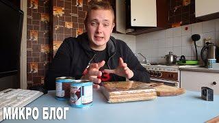 Мужской торт за 3 минуты - Микро Блог