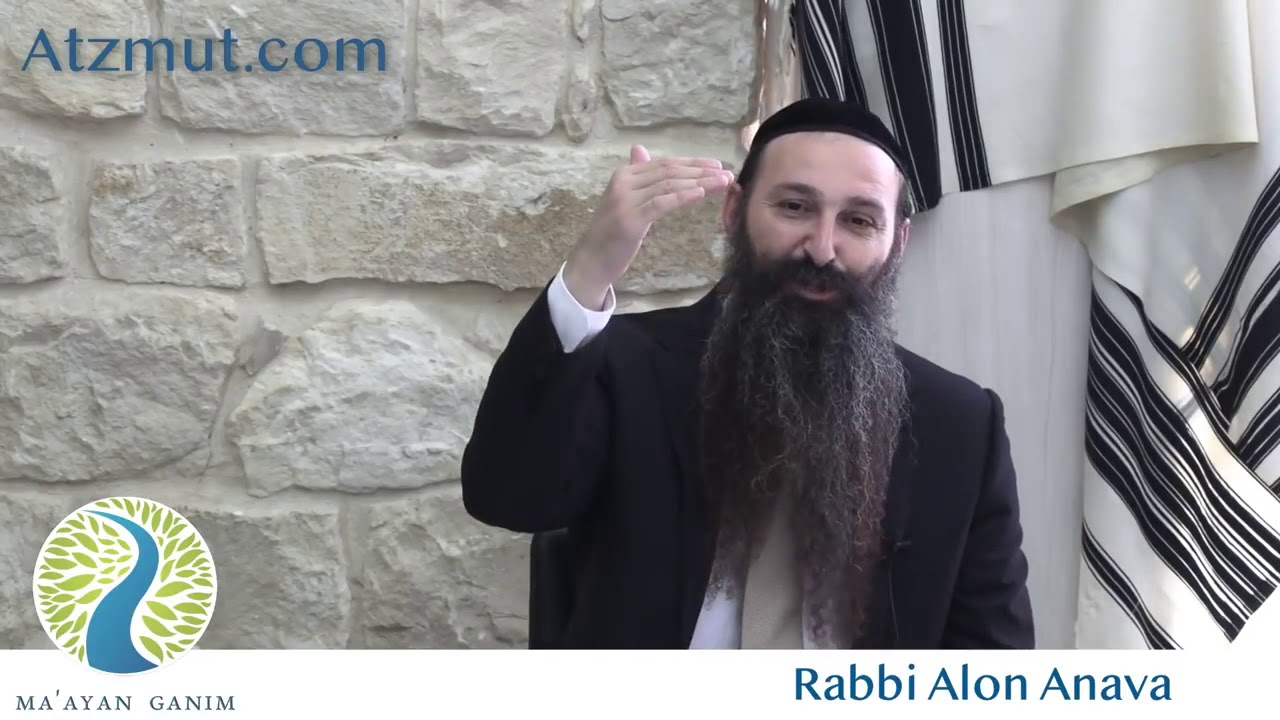 Elul   Plan your next step and don t go backwards   Rabbi Alon Anava