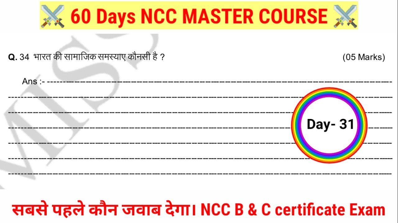 🔴60 Days NCC MASTER COURSE || Day- 31 ||NCC Online Classes | FREE NCC LIVE Classes |By- Nitin Nikode