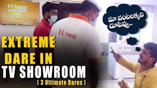 Extreme Dare in TV Showroom | Comment Trolling Dares | VinayKuyya