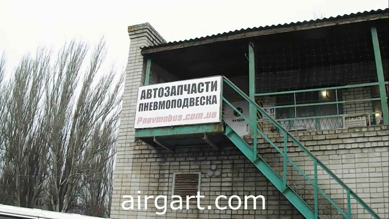 ГБО на Fiat Tipo-ГБО 4 поколения. Газ Fiat Tipo (ГБО Харьков .