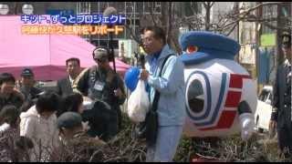 東日本大震災の被害を受けて運休していた三陸鉄道。 4月1日に北リアス...